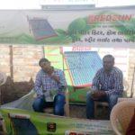 Redsun Solar demonstration at Dealer's New Shop